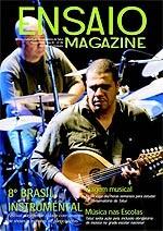 Edição de Fevereiro de 2008