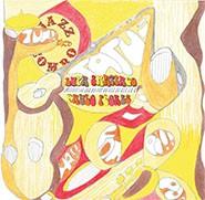 Lupa Santiago, Paulo Flores e Jazz Combo do Conservatório de Tatuí